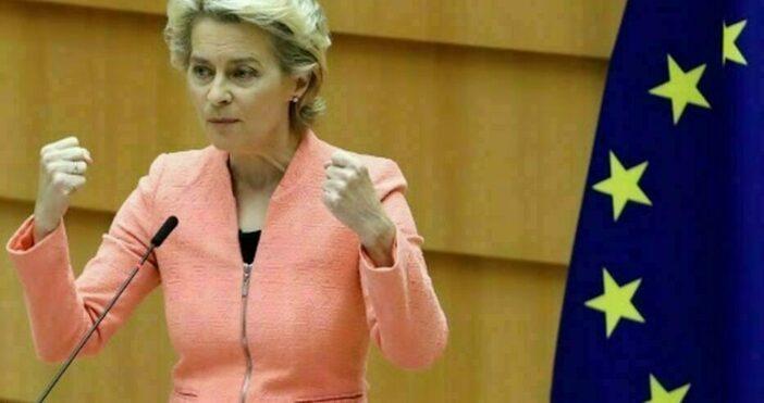 Снимка ЕвропарламентътВажна новина с кампанията по ваксинация.Шефът на Европейската комисия