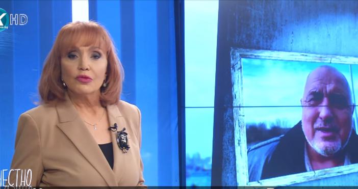 Редактор:e-mail:Кадър Фейсбук/Евроком ТВГ-н Борисов, толкова ли не може да си