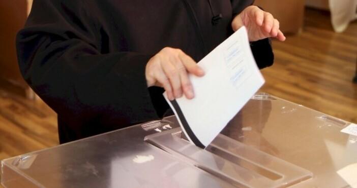3 хиляди бюлетини са били отпечатани за референдума.снимка: БулфотоЕто какво