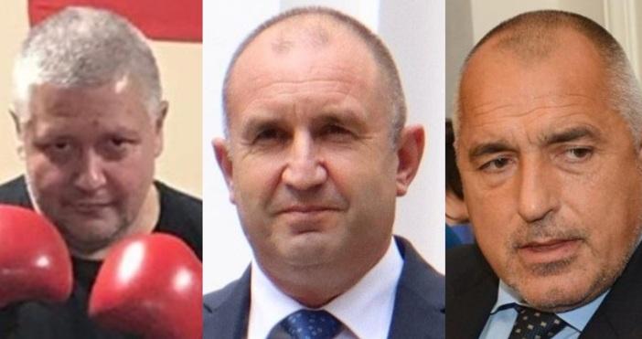 Булфото и Недялко Недялков, ФБУправляващите се опасяват, че ако не