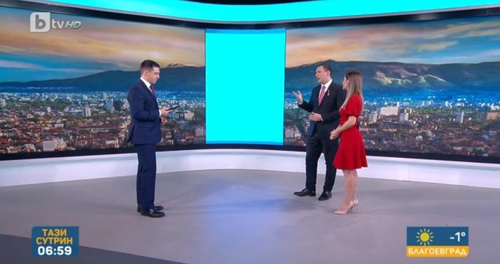 Кадър: БТВСутрешният блок на БТВ вече е без дългогодишния си