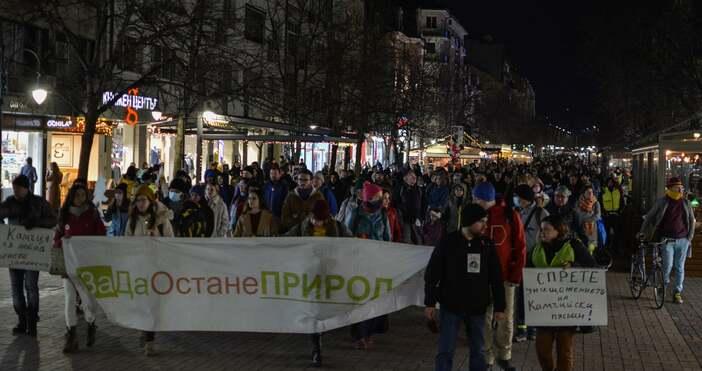 снимки: БулфотоДемонстрация тази вечер в София.Тя е срещу застрояването на
