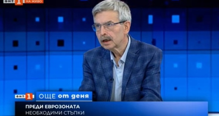 Кадър БНТФинансистът Емил Хърсев каза какви заплати трябва да получават