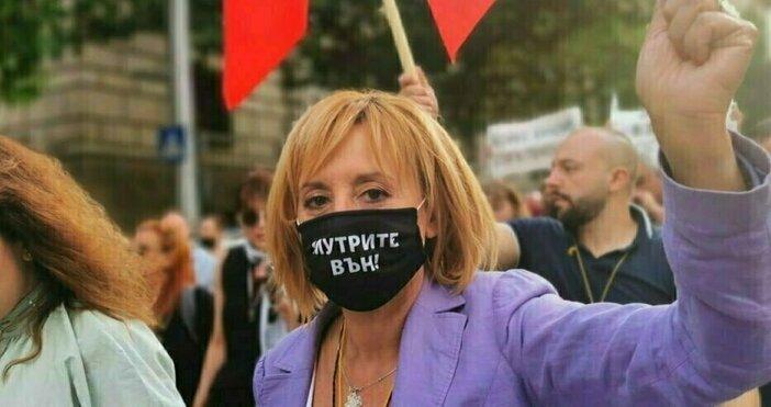 """Снимка: Мая Манолова/фейсбукДнес председателят на Гражданската платформа Изправи се.БГ"""" Мая"""