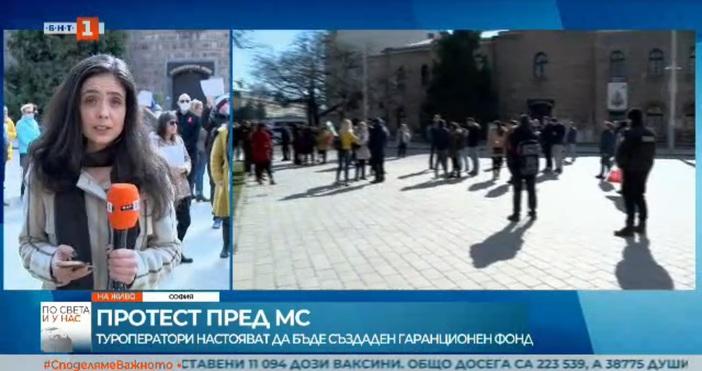 Кадър: БНТТуроператори излязоха на протест в София. Тяхното искане е