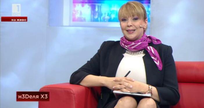 Снимка: Журналистката Люба Пашова от БНТ влезе в листата на ГЕРБ