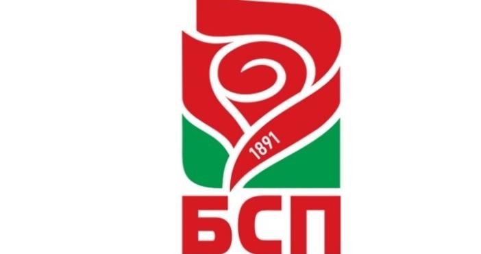 Снимка: bsp.bgБСП-Варна отрече появилата се днес новина, че 100 души
