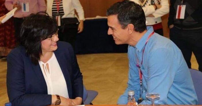 снимка:Корнелия Нинова с Педро СанчесИзползвам заглавието на последния роман на