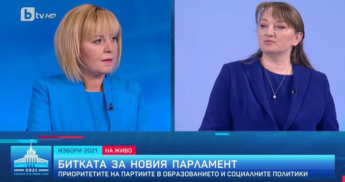 Редактор: ВиолетаНиколаеваe-mail:Кадър БТВПредизборен дебат се състоя тази сутрин в студиото