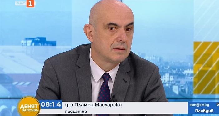 Редактор: ВиолетаНиколаеваe-mail:Педиатърът д-р Пламен Масларски говори в студиото на БНТ