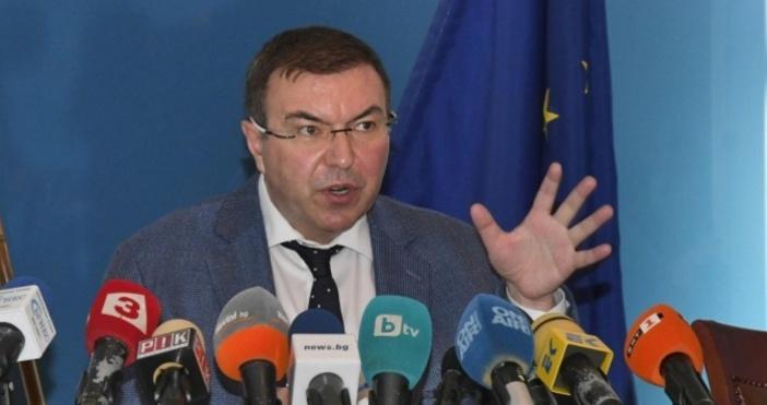 снимка БулфотоБългария ще заяви участие в европейската програма