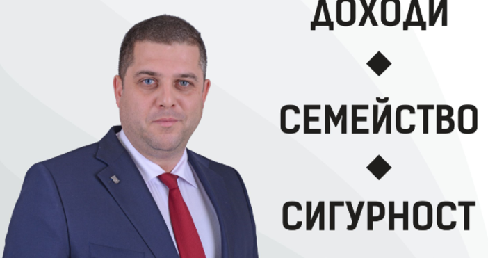 Снимка ВМРО Варна``Поемам инициативата да инициирам депутатско лоби в следващия