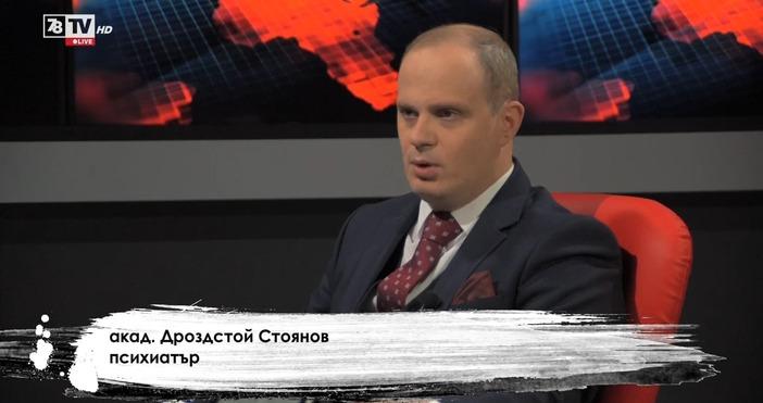 Редактор: ВиолетаНиколаеваe-mail:Кадър 7/8 твПсихиатърът акад. Дроздстой Стоянов коментира в предаването