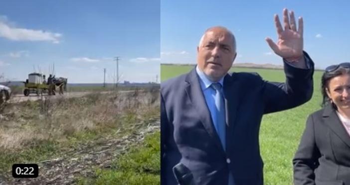 Кадър ФБ, Б.БорисовРоми с каруца влязоха в поредния клип на