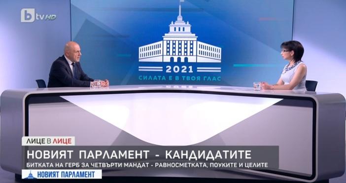 Редактор:e-mail:Кадър: БТВВицепремиерът Томислав Дончев коментира в предаването