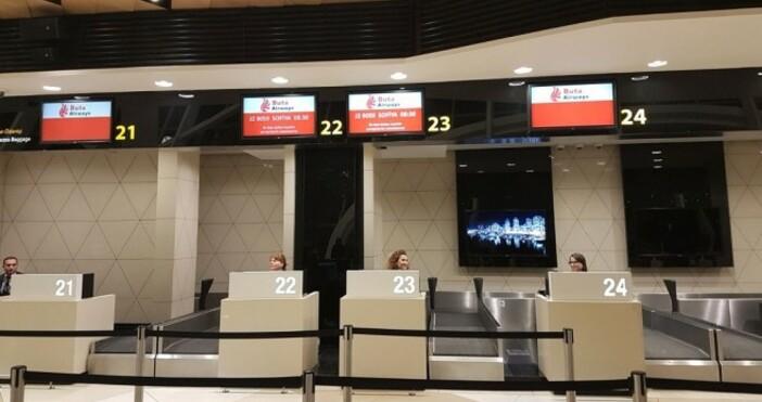 снимка Министерски съветНа днешното си заседание Министерски съвет отложи концесионните