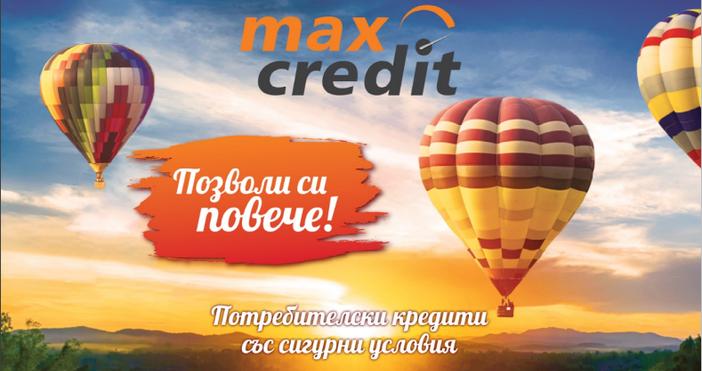 е изцяло българска компания, ориентирана към потребителското, небанково кредитиране, така