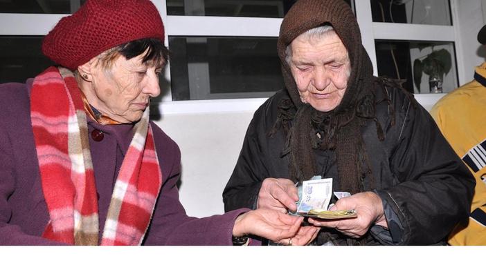 Снимка БулфотоРазкриха какво трябва са направят жените в България, за