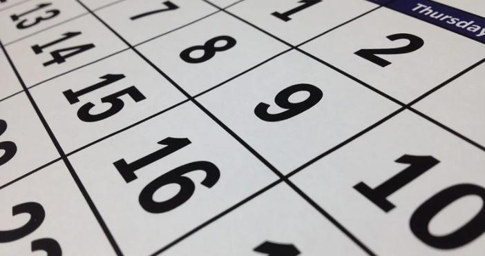фото:pixabay.comЕто по-важните събития на 11 април през годините:1079 г. –