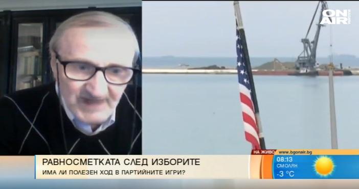 Кадър: България он Еър