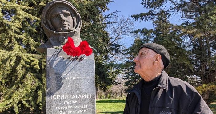 снимки БулфотоМалцина варненци днес почетоха историческия полет на Юрий Гагарин