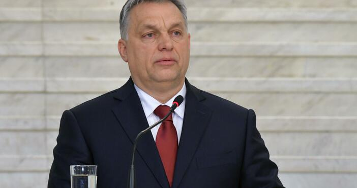 Снимка: БулфотоУнгария блокира критично изявление на Европейския съюз. спрямо политиката