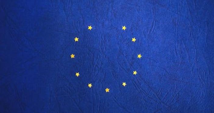 Снимка: PexelsБългария и още три страни си разделят 562.5 млн.