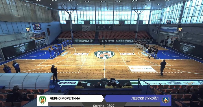 Кадър: Youtube/НБЛ БългарияПламен Алексиев изигра последния си мач за Черно