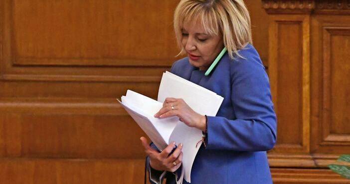 Снимка: БулфотоВ понеделник внасяме решение за мораториум върху решенията на