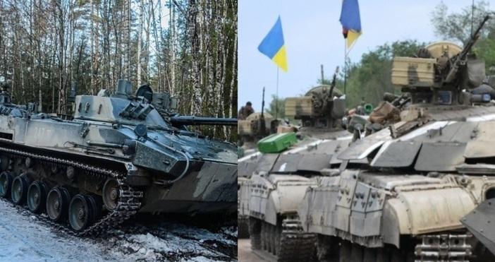 Колаж Министерство на отбраната на Руси и МО на УкрайнаНапрежението