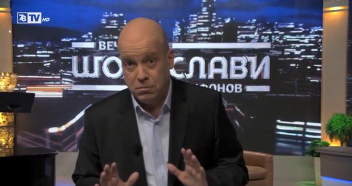 Кадър Телевизия 7/8Иво Сиромахов посочи кое решение на партията на