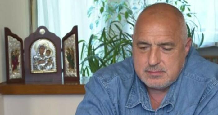 Кадър: Б.Борисов ФБХората ни оценяват, щом ни сложиха на първо