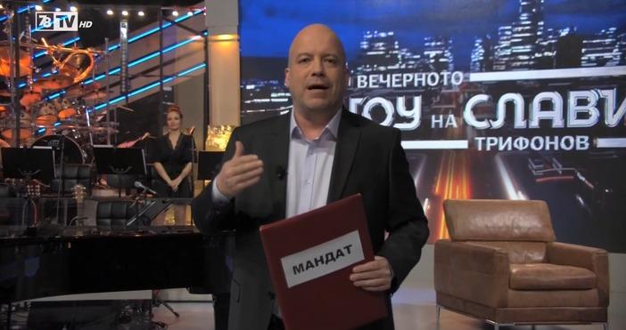 Редактор: ВиолетаНиколаеваe-mail:Вторият мандат попадна в моите ръце, сега ще ви