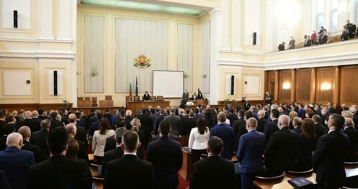 Снимка: БулфотоТри парламентарни комисии заседават днес. Временната комисия за ревизия