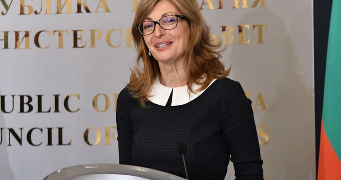 Снимка: Булфото, архивВицепремиерът и министър на външните работи в оставка
