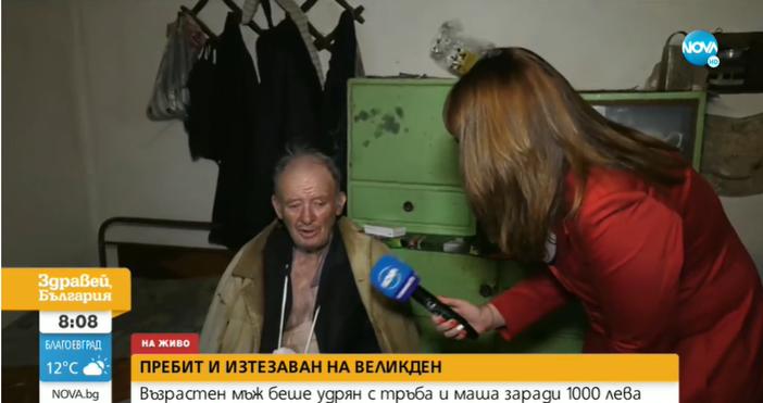 Редактор:e-mail:Кадър Нова Тв80-годишният дядо Иван от село Замфирово, който беше