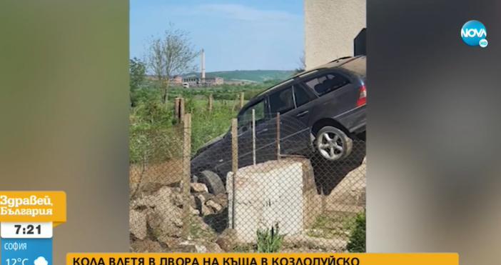 Редактор:e-mail:Кадър Нова ТвКола влетя в двора на къща в козлодуйското
