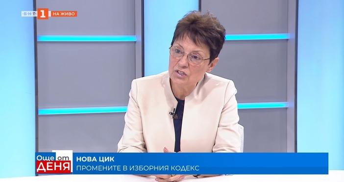 Редактор: ВиолетаНиколаеваe-mail:Ирена Анастасова, зам.-председател на парламентарната група на БСП, дойде