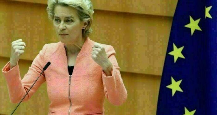 Снимка: ЕвропарламентСеверна Македония не може да започне преговори за членство