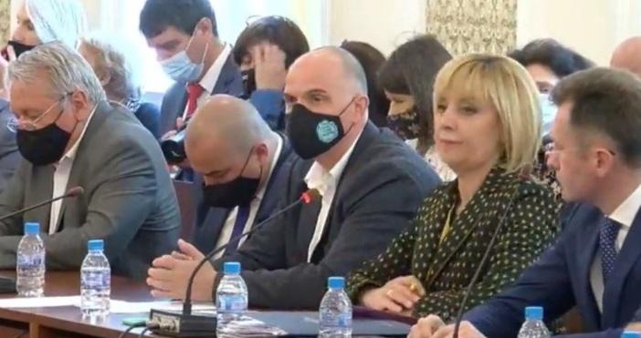 кадър: Фейсбук/БСТВЗапочна последното заседание на комисията за проверка на управлението
