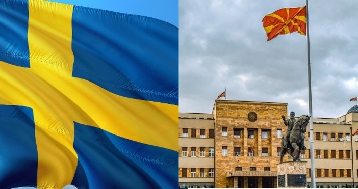 снимки: PixabayЕС трябва да започне преговори със Северна Македония без