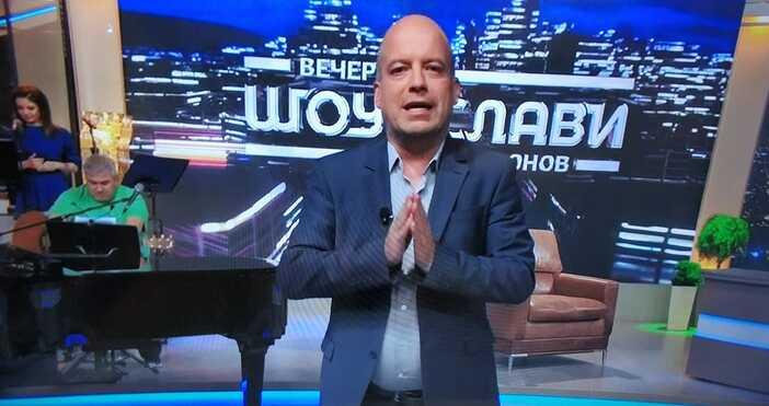 кадър: 7/8 ТВИво Сиромахов започна шоуто така: