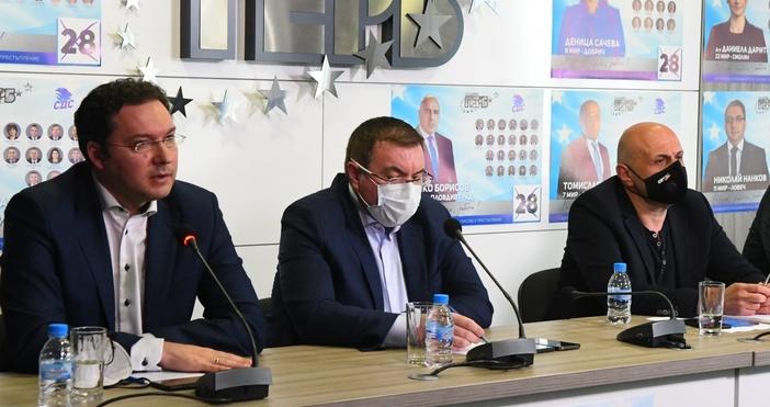 снимка БулфотоНови заместник-председатели си избра ГЕРБ на днешното Национално събрание