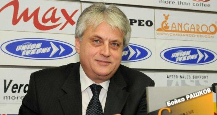Снимка Булфото, архивБойко Рашков е новият служебен заместник министър-председател по