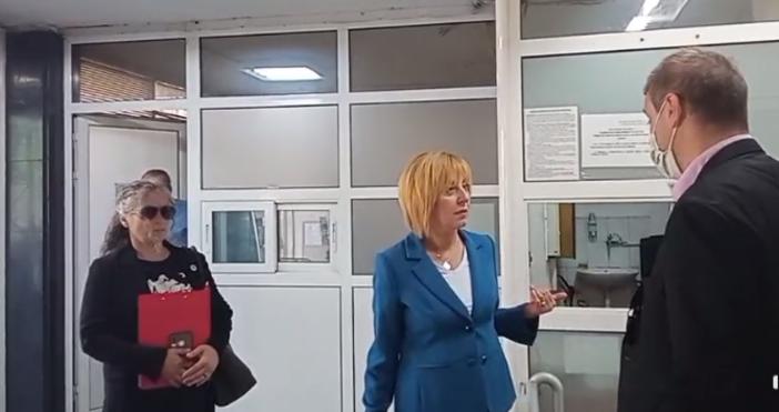 Редактор:e-mail:Кадър и видео: Фейсбук/Мая МаноловаМая Манолова, която участвав протеста срещу