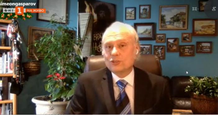 Кадър БНТ, архивБългария бе намесена в разследването на известен журналист