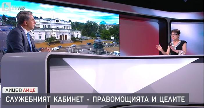 Редактор:e-mail:Кадър бТВРумен Радев наруши Конституцията, той е първият президент, който