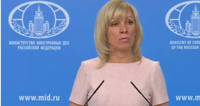 Снимка Фейсбук/Мария ЗахароваГоворителката на руското външно министерство Мария Захарова се