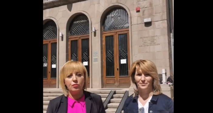Кадър Мая МаноловаМая Манолова пое защитата наЗлатка Цвеева - председател