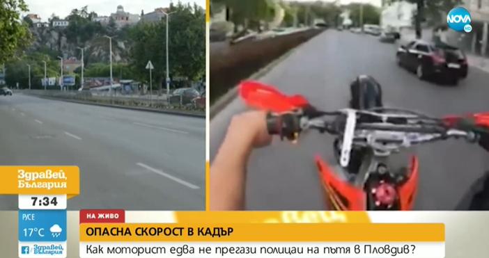 Кадър и видео Нова Тв, vbox7.comНеприятен инцидента на пътя в
